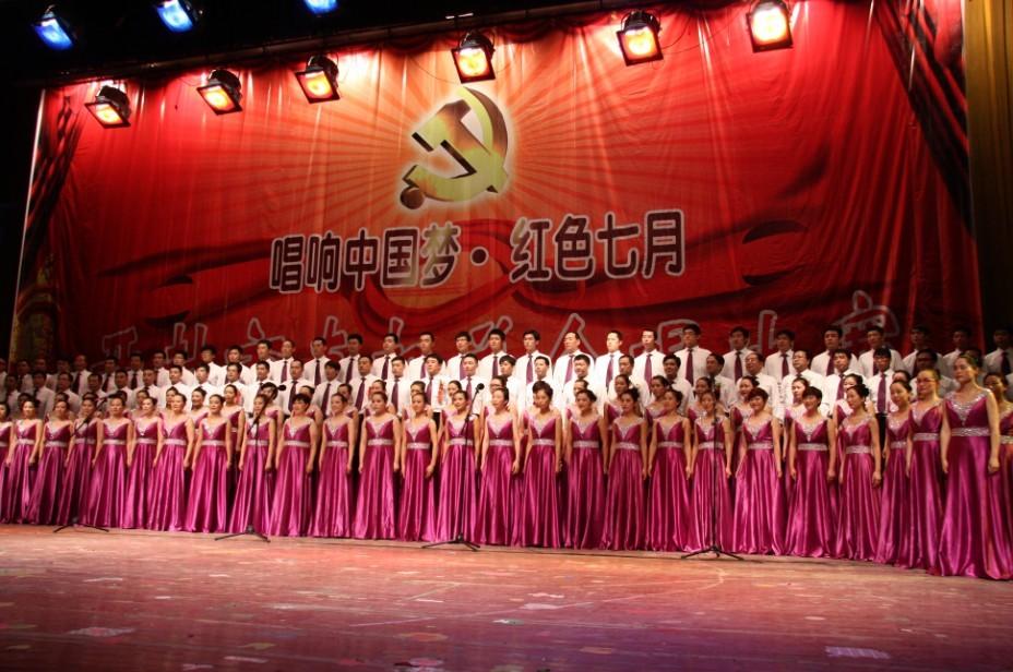 唱响中国梦 红色七月